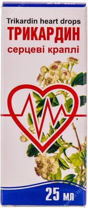 Изображение Трикардин сердечные капли 25 мл Тернофарм