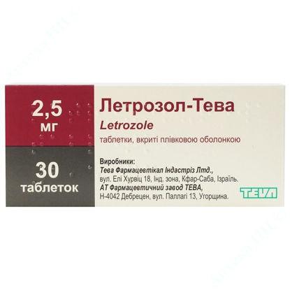 Зображення Летрозол-Тева таблетки 2,5 мг №30