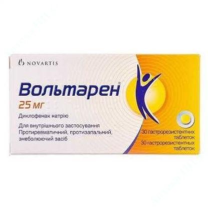 Изображение Вольтарен табл. гастрорезист. 25 мг №30