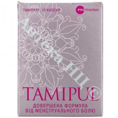 Изображение Тамипул капс. №10