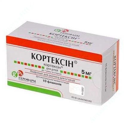 Зображення Кортексин, ліофіл. д/розчину д/ін'єкцій 5 мг №10