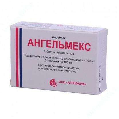 Зображення Ангельмекс таблетки  жувальні 400 мг  №3 БХФЗ