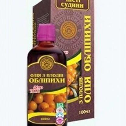 Зображення Олія з плодів обліпихи 100 мл
