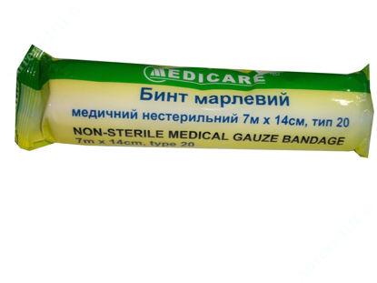 "Изображение Бинт марлевий медичний нестерильний 7м х 14см ""MEDICARE"", тип 20"
