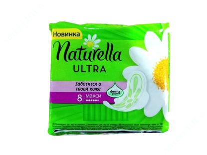 Изображение NATURELLA Ultra Жіночі гіг. прокл. ароматизованi Camomile Maxi 8шт