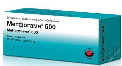 Зображення Метфогама 500 табл. в/о 500 мг №30