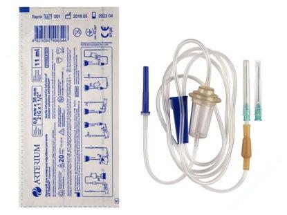 Изображение Пристрій для вливання інфузійних розчинів ARTERIUM®, стерильний (Україна)