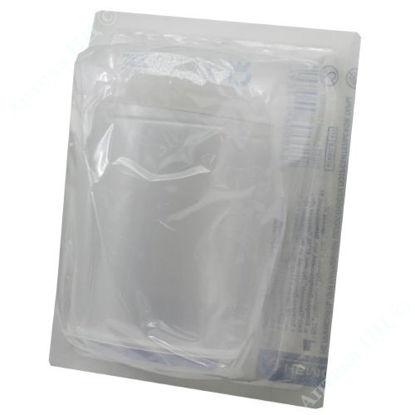 Изображение Емкости полимерные для медико-лабораторных исследований стерил. 120 мл д/забора мочи №1