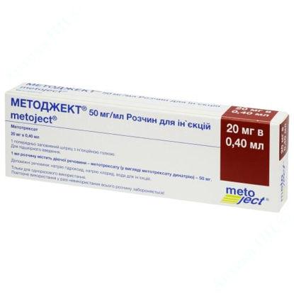 Изображение Методжект р-р д/ин. 50 мг/мл шприц 0,4 мл 20 мг №1