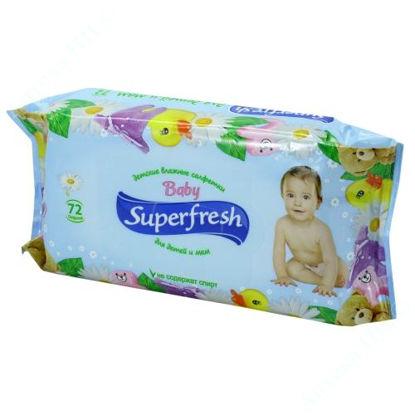 Изображение Салфетки влажные super fresh для детей и мам №72