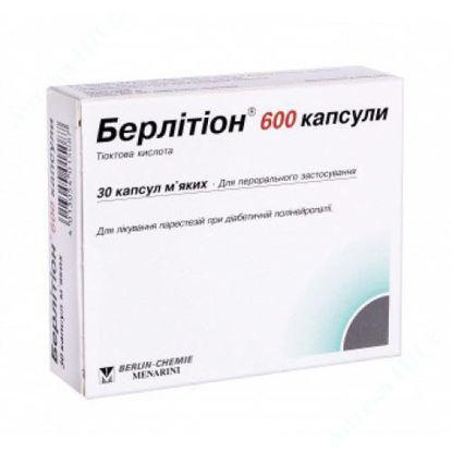 Зображення Берлітіон 600 капсули 600 мг №30
