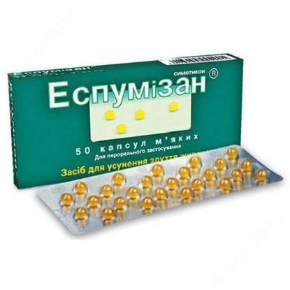 Зображення Еспумізан капсули 40 мг №50