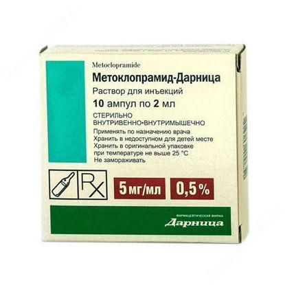 Зображення Метоклопрамід-Дарниця розчин д/ін. 5 мг/мл  2 мл №10 Дарниця