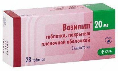 Изображение Вазилип табл. п/плен. оболочкой 20 мг №28