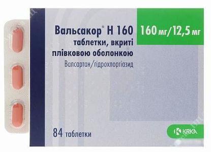 Изображение Вальсакор H 160, таблетки 160 мг/ 12,5 мг №84
