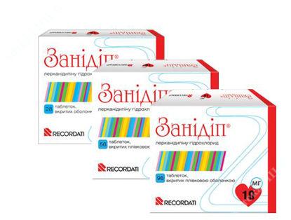 Изображение Занидип табл. п/о 10 мг  блистер №56 RECORDATI (РЕКОРДАТТИ)