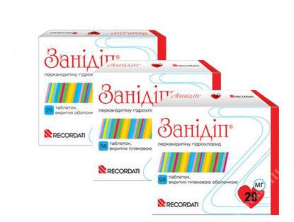 Изображение Занидип табл. п/о 20 мг  блистер №56 RECORDATI (РЕКОРДАТТИ)