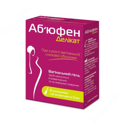 Зображення Аб'юфен Делікат гель делікатний 5 мг №8