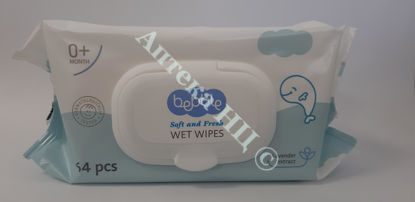 Изображение Bebble Детские влажные салфетки с экстрактом лаванды     № 64