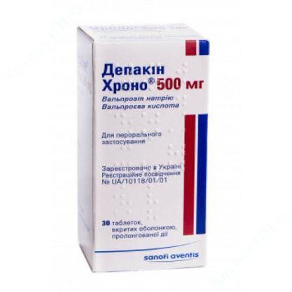 Зображення Депакін Хроно таблетки 500 мг №30