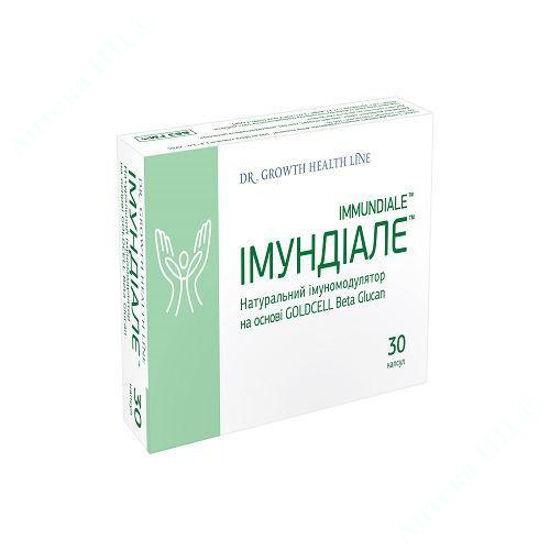 Изображение Иммундиале капсулы 320 мг №30