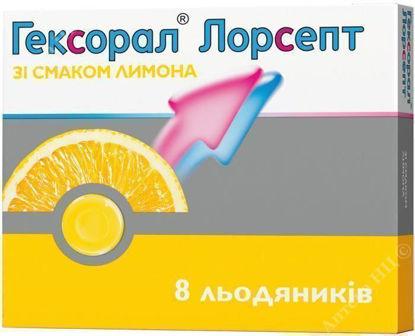 Зображення Гексорал Лорсепт зі смаком лимона льодяники стрип в коробці №8 Джонсон/джонсон