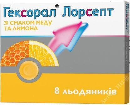 Зображення Гексорал Лорсепт зі смаком меду та лимона льодяники стрип в коробці №8 Джонсон/Джонсон