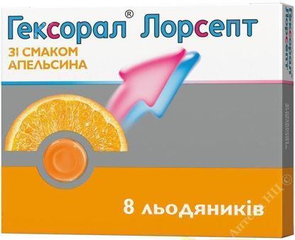 Зображення Гексорал Лорсепт зі смаком апельсина льодяники стрип в коробці №8 Джонсон/Джонсон