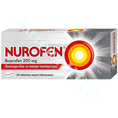 Зображення Нурофен таблетки 200 мг №24
