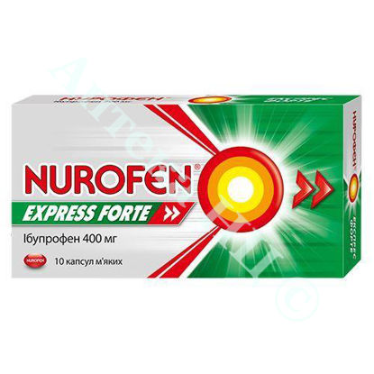 Зображення Нурофен експресс форте капсули 400 мг №10