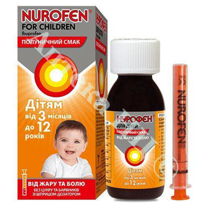Зображення Нурофен для дітей суспензія оральна 100 мг/5мл 100 мл Полуничний смак
