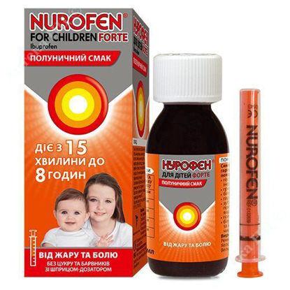 Зображення Нурофен для дітей Форте суспензія 200 мг/5 мл 100 мл