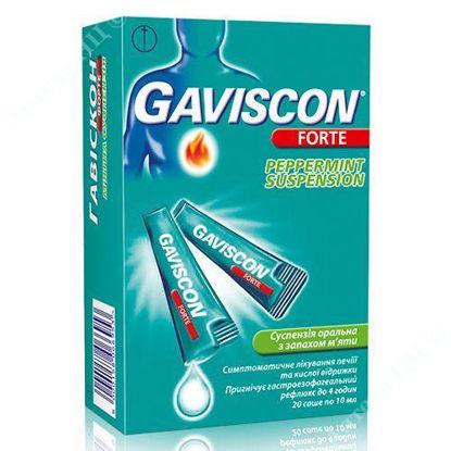 Изображение Гавискон форте мятная суспензия в пакетиках 10 мл №20
