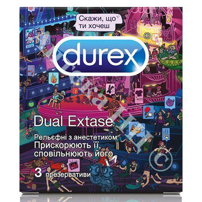 Зображення DUREX №3 Dual Extase Скажи, що ти хочеш презервативи уп. № 3
