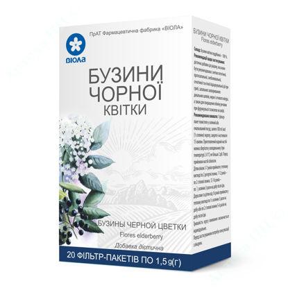 Зображення Бузини чорної квітки чай трав'яний 1,5 г уп. № 20