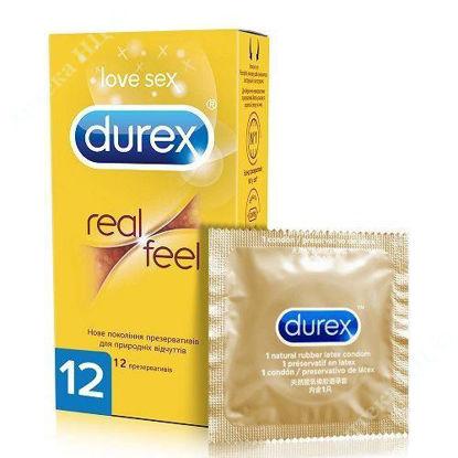 Изображение Презервативы Durex Real Feel латексные с силиконовой смазкой №12