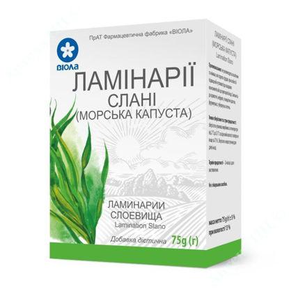 Зображення Ламінарії слані (морська капуста) чай трав'яний 75 г пачка № 1