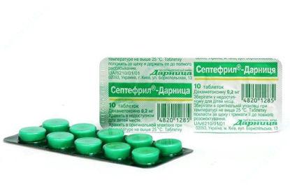 Изображение Септефрил таблетки 0,2 мг пачка № 10