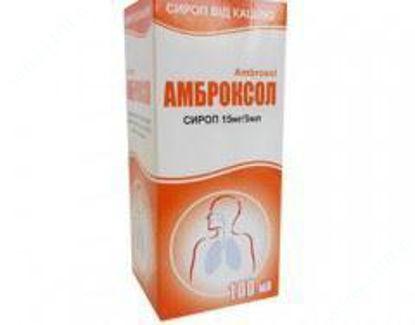Изображение Амброксол сироп 15 мг/5мл  100 мл Тернофарм