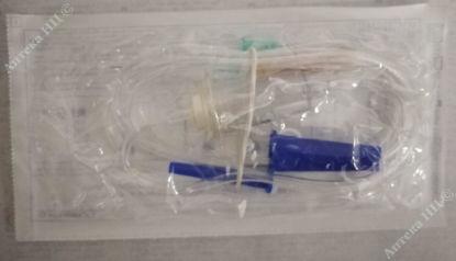 Изображение Устройство для вливания инфузионных растворов HEMOPLAST®, стерильное, ВР     № 1