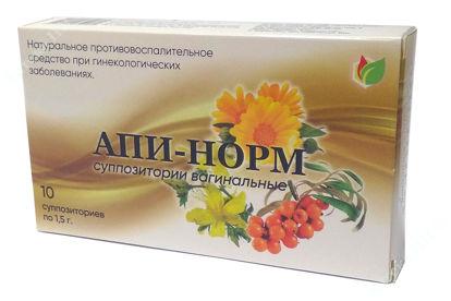 Зображення Апі-Норм супозиторії вагінальні 1,5 мг №10