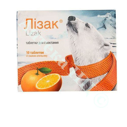 Зображення Лізак таблетки зі смаком апельсина №10 Фармак