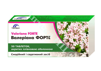 Изображение Валериана ФОРТЕ таблетки 40 мг № 50 Тернофарм