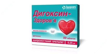 """Зображення Дигоксин-Здоров'я таблетки 025 мг  №50 Здоров""""я"""