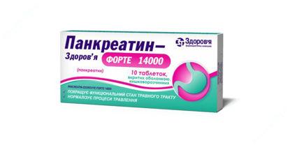 Изображение Панкреатин-Здоровье Форте 14000 таблетки  №10 Здоровье