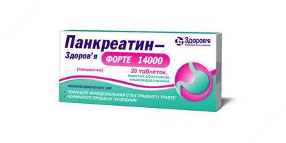Изображение Панкреатин-Здоровье Форте 14000 таблетки №20 Здоровье
