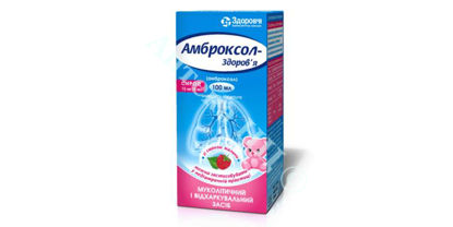 Изображение Амброксол-Здоровье сироп 15 мг/5мл 100 мл Здоровье