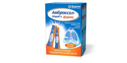 Зображення Амброксол-Здоров'я Форте сироп 30/5 мг/мл саше № 20