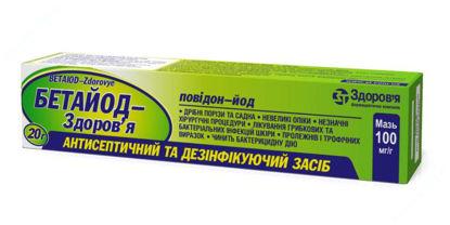 Изображение БЕТАЙОД-Здоровье мазь 100 мг/г туба № 1