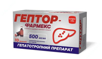 Зображення Гептор-Фармекс концентрат для інфузій 500 мг/мл 10 мл №10 Фармекс